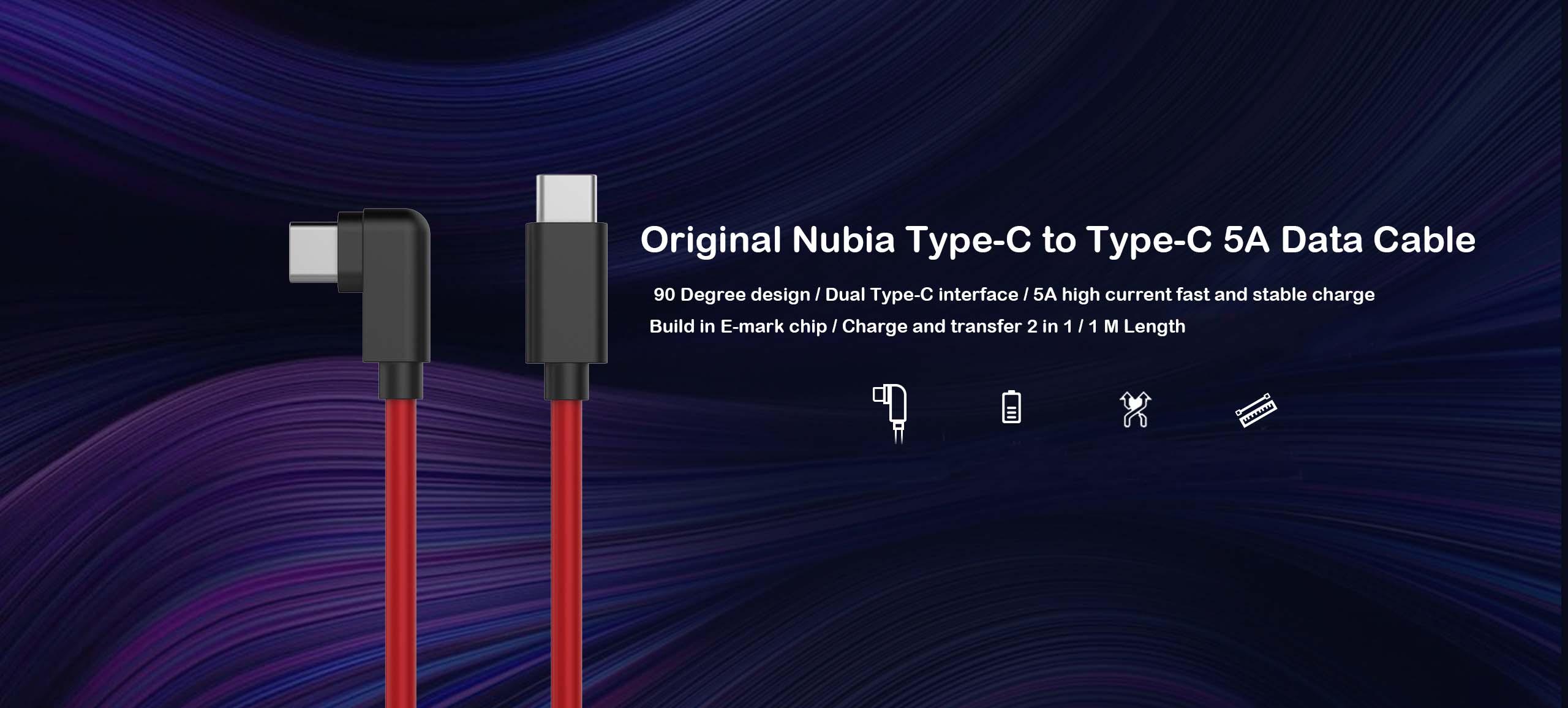 Original Nubia Type-C to Type-C cable