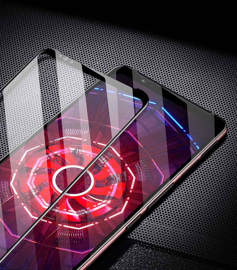 Nubia Red Magic 6R screen protector