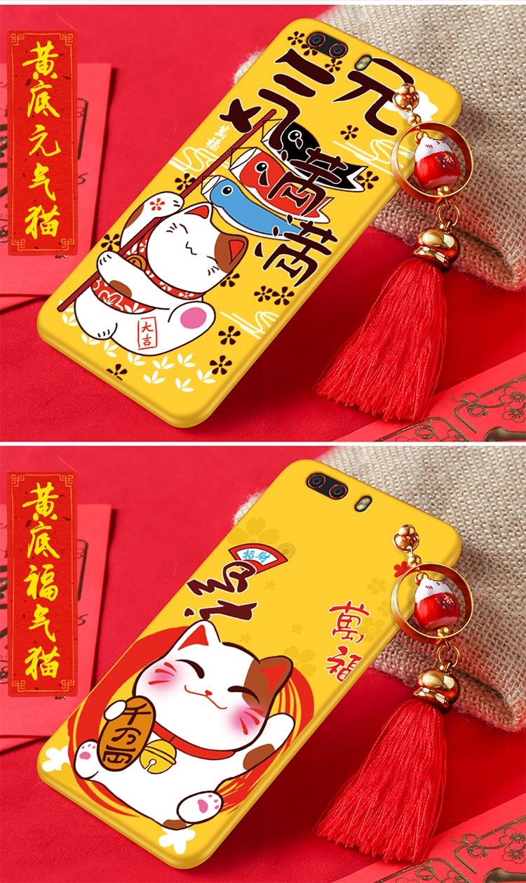 china mascots coloring pages - photo#24