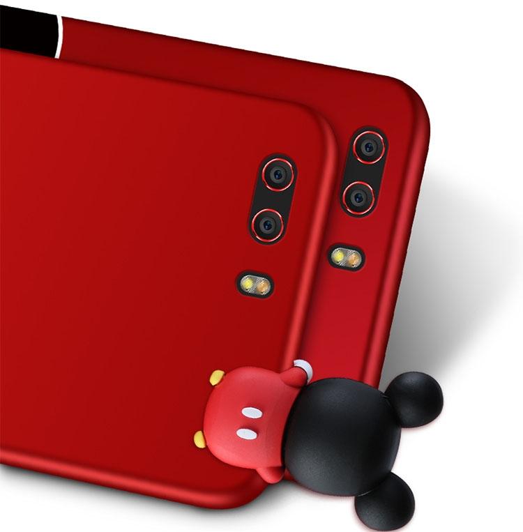Nubia Z17S / Z17 Mini S case