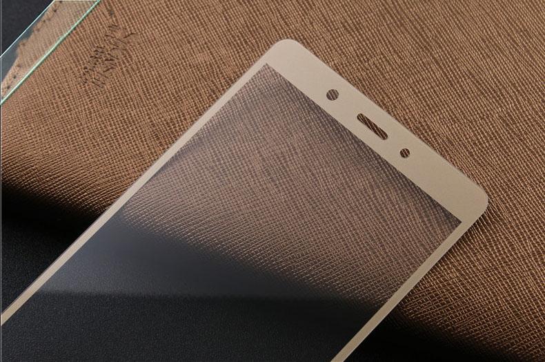 Nubia Z11 Max screen protector